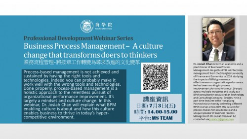 Business Process Management –  A culture change that transforms doers to thinkers