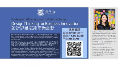 FOB Webinar - Design Thinking for Business Innovation