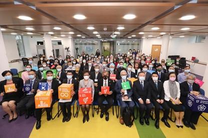 The Sustainable Development Goals (SDGs) Summit