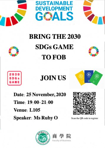 Bring the 2030 SDGs GAME to FOB