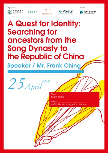 A Quest for Identity: Searching for ancestors from the Song Dynasty to the Republic of China