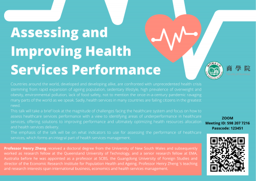 Assessing and Improving Health Services Performance