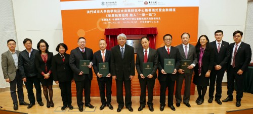 Asia-Pacific Business Research Centre Unveiling Ceremony Successfully Held, with Financial Seminar o...